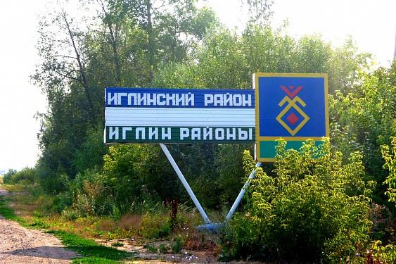 В Башкирии на берегу реки Сим нашли тело мужчины