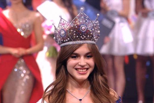 Новая королева красоты — Алина Санько из Азова