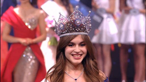 Девушка из Ростовской области выиграла конкурс «Мисс Россия — 2019»