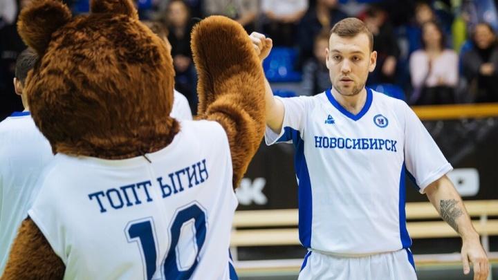 Баскетбол: БК «Новосибирск» победил «Восток-65»в матче суперлиги