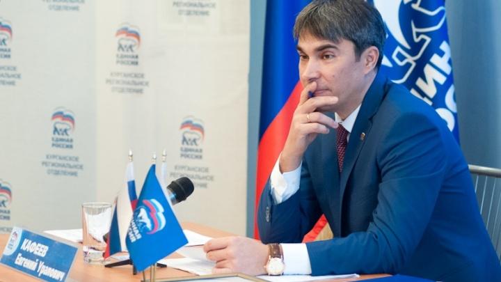 Евгений Кафеев покидает пост секретаря курганского регионального отделения партии «Единая Россия»