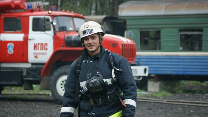 Просто огонь! Семь самых горячих пожарных Ярославской области