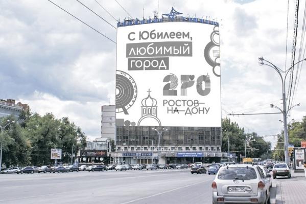 Изначально предполагалось потратить на украшения 23,5 миллиона рублей