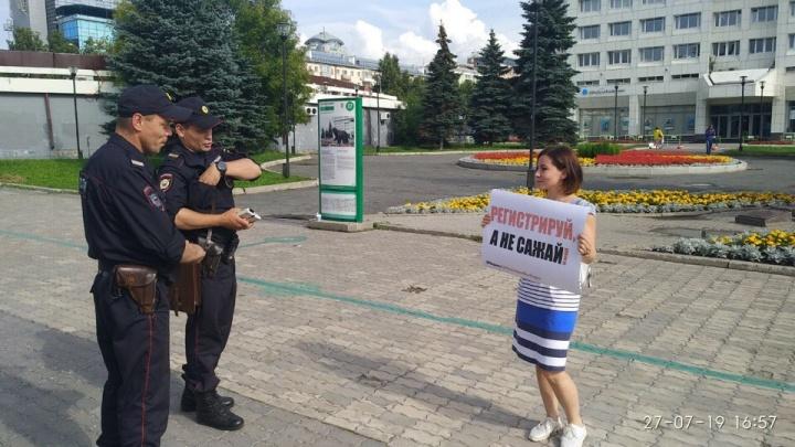 «Регистрируй, а не сажай»: в Перми прошли пикеты в поддержку независимых кандидатов в Мосгордуму