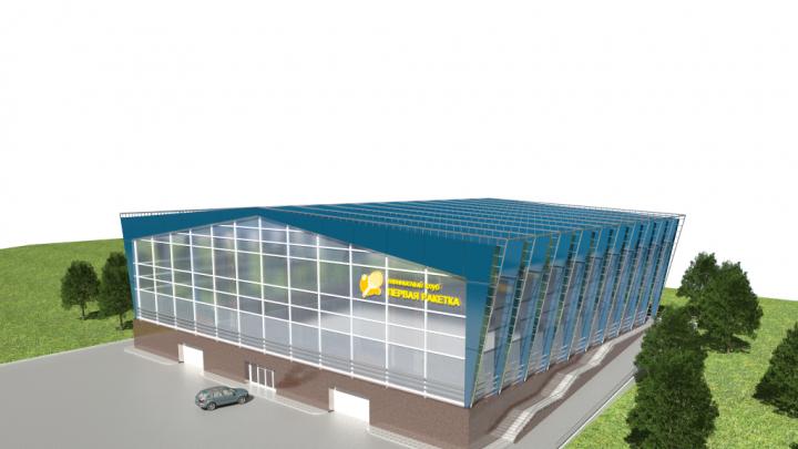 Крышу подземных гаражей в районе Автовокзала продадут под строительство спортивного центра