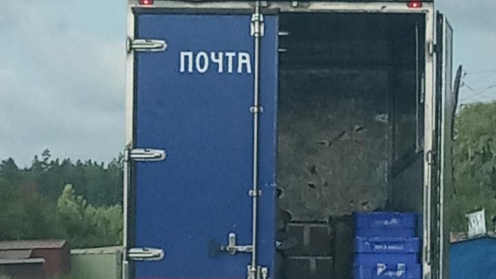 «Сохранность гарантируем»: машину «Почты России» заметили с открытым кузовом на дороге