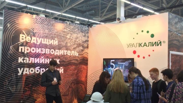 «Уралкалий» принял участие в выставке «Образование и карьера»