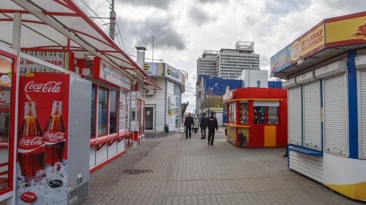 Ларьки возвращаются: в Волгограде предприниматель отсудила у администрации право на киоски