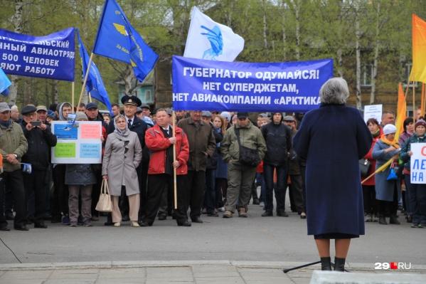 Перед митингующими выступаетруководитель местного отделения профсоюза авиационных работников Алла Кекишева