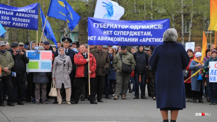 «Губернатор губит наш отряд»: в Архангельске авиаторы митинговали против создания компании «Арктика»