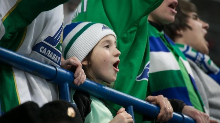 Уфимские хоккеисты сразятся в гостях с челябинским «Трактором»