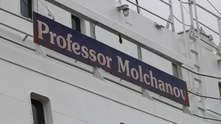 Арктический плавучий университет во вторник отправится в юбилейную экспедицию