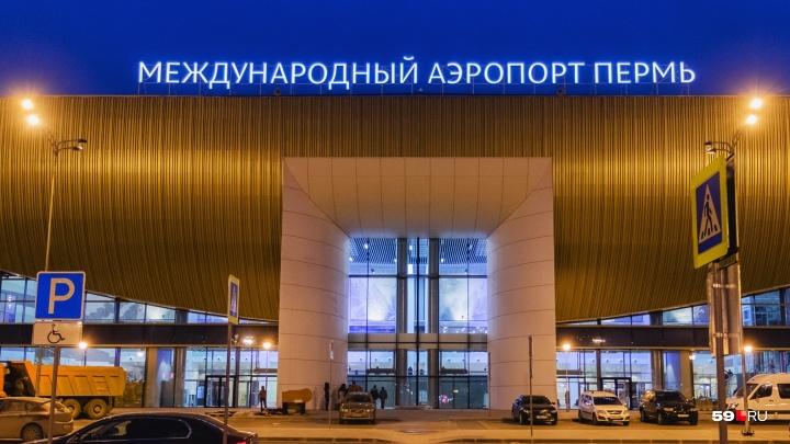 Пермский аэропорт в сентябре будут периодически закрывать из-за реконструкции