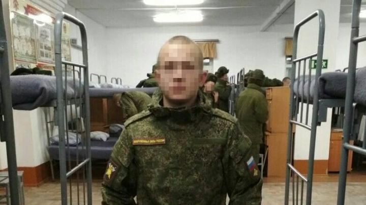 «Мама, отдохни в Сочи»: южноуральского срочника, служащего в Белогорске, нашли с предсмертной запиской
