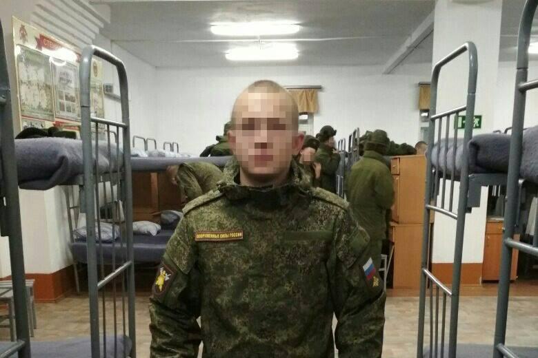 Евгений был призван в армию в ноябре прошлого года