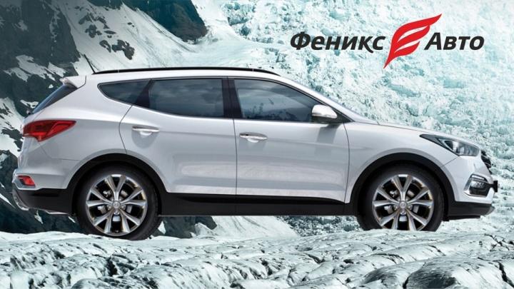 Hyundai SANTA FE с выгодой 200 000 рублей