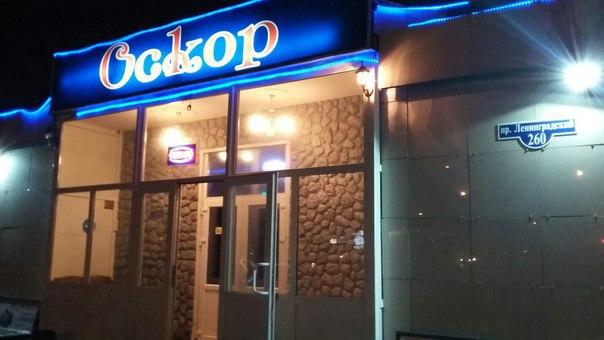 За звонок — три года: в Архангельске признали виновным телефонного террориста Никиту Кокорина