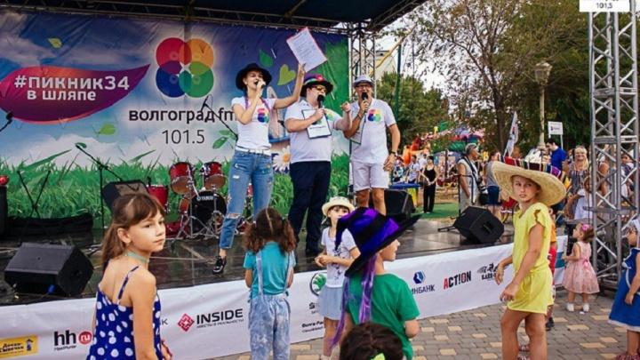 Радио «Волгоград FM» пригласило на семейный «Пикник» на набережной