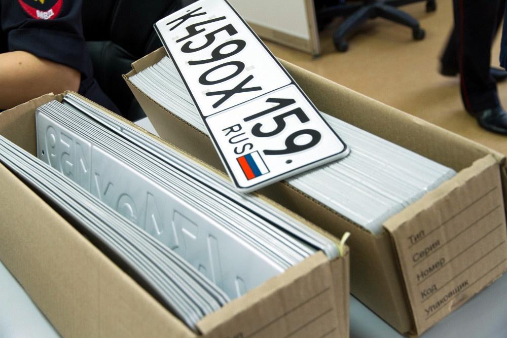 Жители Перми получать номера теперь будут по новому адресу