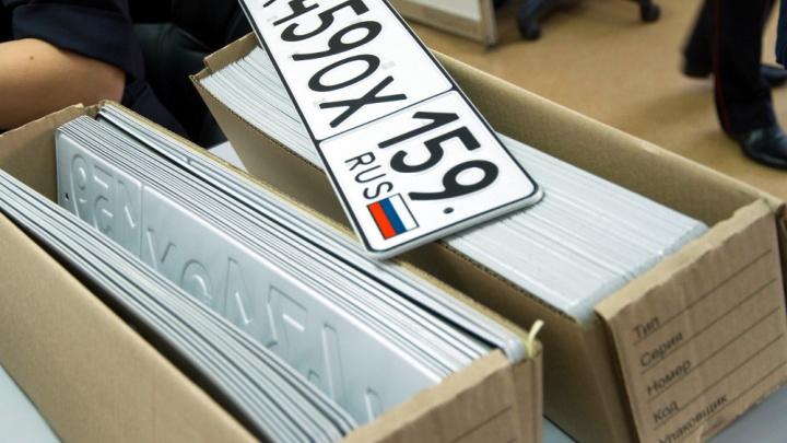 В Перми откроется новое здание регистрационного отдела ГИБДД на улице Спешилова