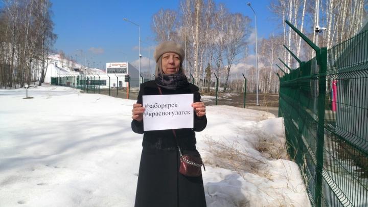 Протестующих против усиленных мер безопасности в СФУ студентов поддержали общественники