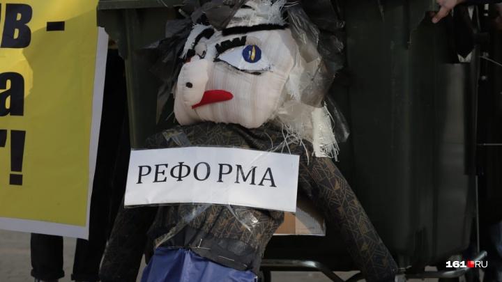 Сделали чучело и выбросили в жбан: в Ростове осудили мусорную реформу