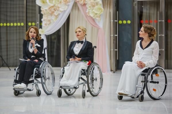 Участницы проекта «Мисс Интеграция» поделились идеями, как сделать лучше жизнь людей на инвалидных колясках. Фото с конкурса 2016 года