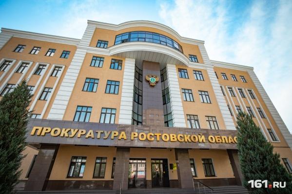Результаты проверки показали, что она незаконно получила больше 150 тысяч рублей