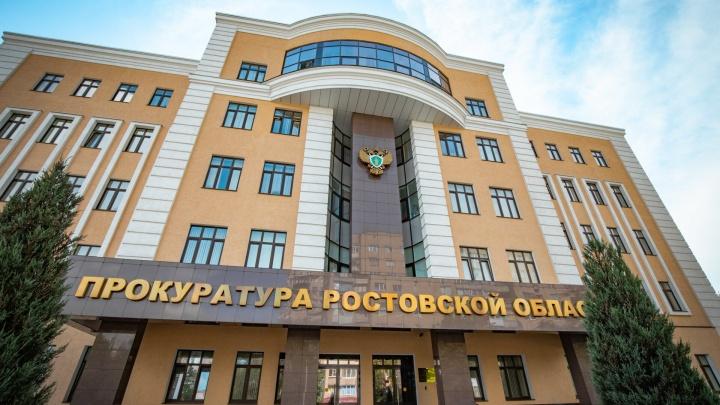 Незаконно получила 150 тысяч рублей: донскому лжеинвалиду грозит арест