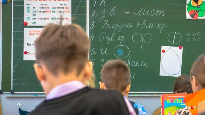 «Мало места для учеников»: в школах Самары начали выделять учительские под классы