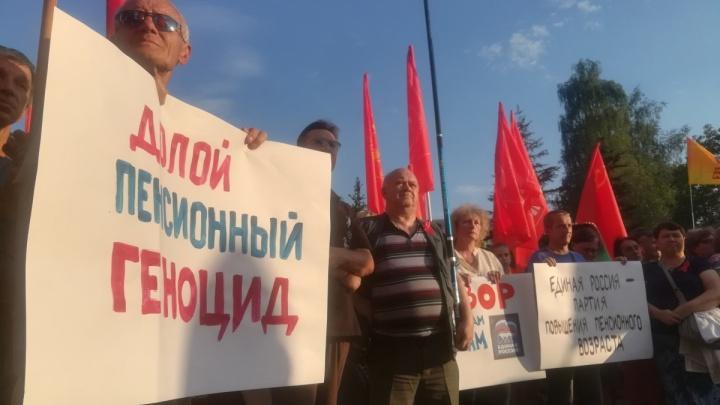 На новый митинг против повышения пенсионного возраста позвали 2000 ярославцев