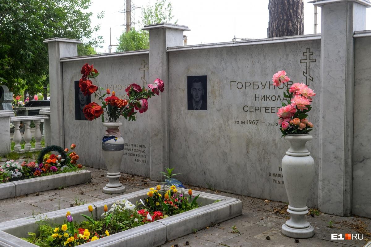Мемориал лидеру группировки «Центр» и его телохранителям