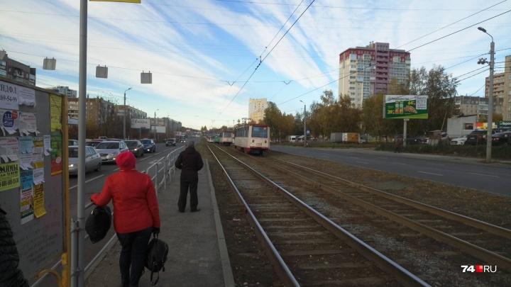 «Не можем уехать на работу»: на северо-западе Челябинска 10 трамваев встали в пробку