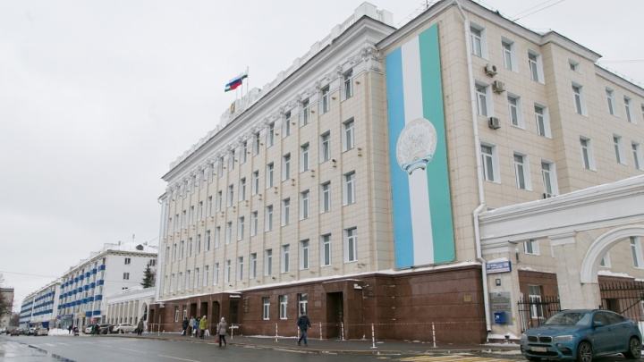 У мэрии Уфы могут отсудить 2 миллиарда рублей