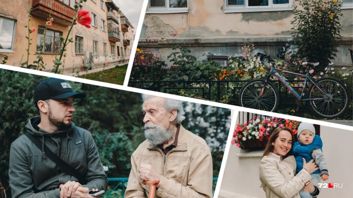 Кто живет в трехэтажках на Одесской? Изучаем район повелителей тюменской энергии