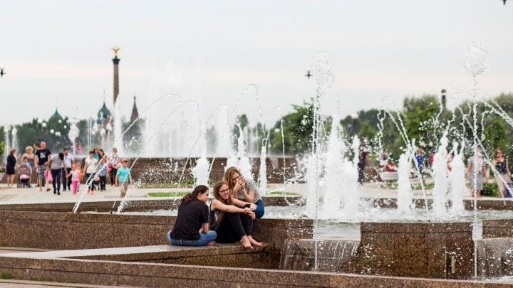 В Ярославле посчитали довольных жизнью людей: мы оказались в конце рейтинга счастливых городов