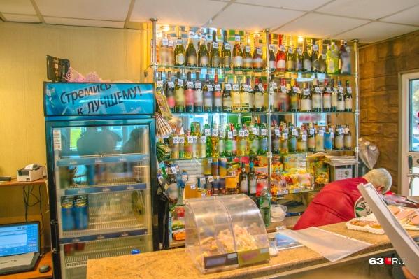 Магазины рядом с площадью Куйбышева в этот день потеряют выручку от продажи крепких напитков