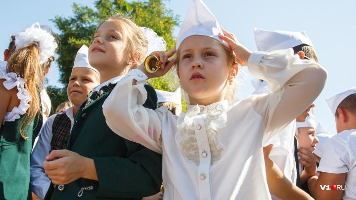 Новый учебный год для школьников Волгограда начнется со 2 сентября