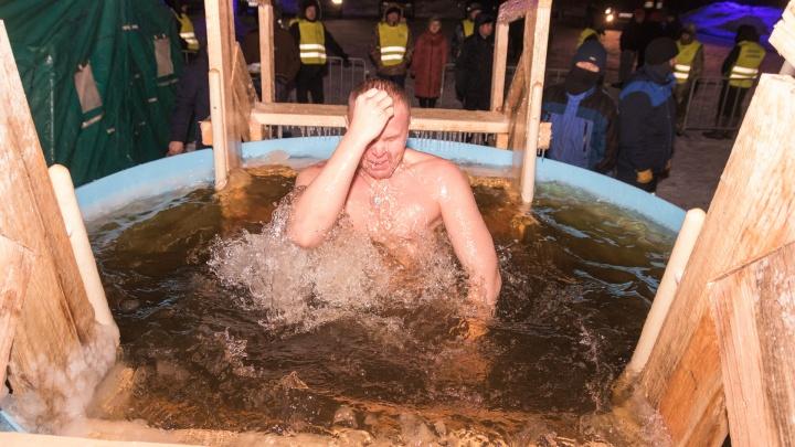 Крещенские купания в Перми. Фоторепортаж с купелей города