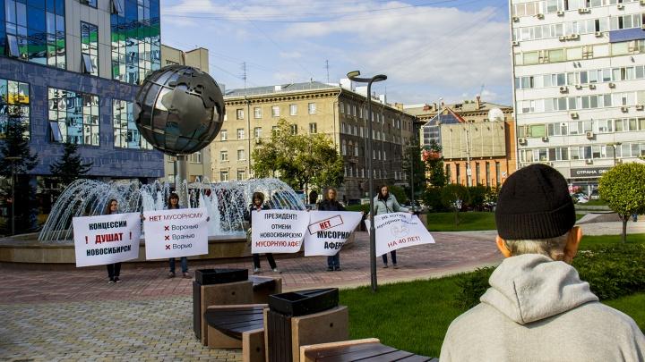 Они отравят реки: пикетчики вышли на улицы против новой свалки в пригороде Новосибирска