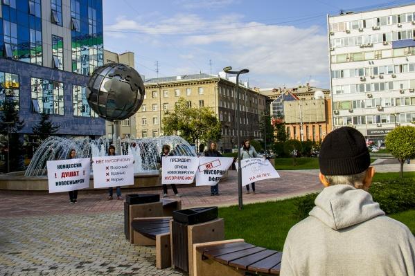 Пикет в сквере на улице Орджоникидзе