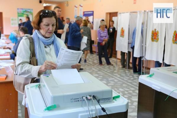 К выборам Избирком РФ допустил 8 человек