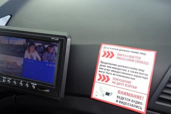 Мужчина управлял автомобилем в нетрезвом виде и предложил взятку за несоставление протокола