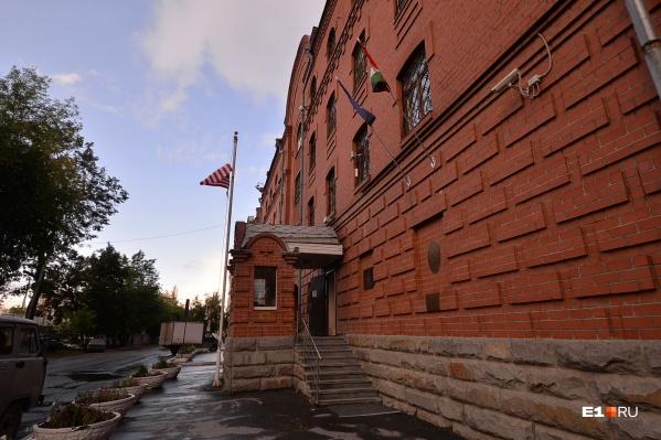 Екатеринбургское консульство вновь выдает визы в США