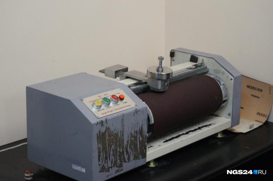 Оборудование для проверки резины на износ при истирании