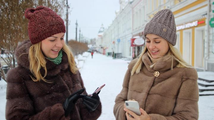 Tele2 объявил о запуске новой опции «Делитесь Гб»