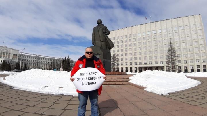 «Ситуация заметно ухудшилась»: как в Архангельской области боролись со свободой информации