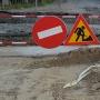 Два участка улицы Омской в Кургане закрывают для движения транспорта