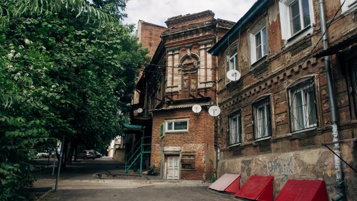 Как в Ростове появилась Богатяновка: история о бандитах, нелегалах и императорской семье