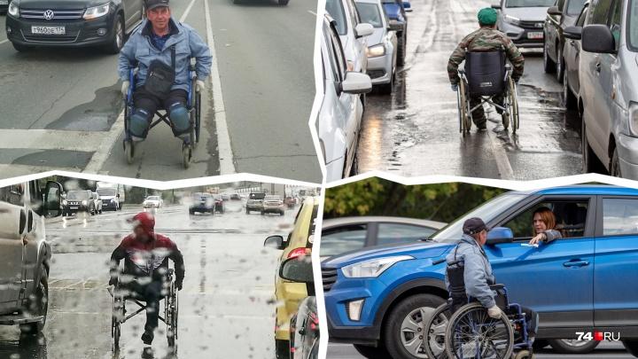 Куда катимся? Инвалиды-колясочники заполонили для сбора милостыни опасные перекрёстки в Челябинске